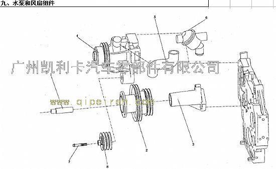 电路 电路图 电子 原理图 550_338
